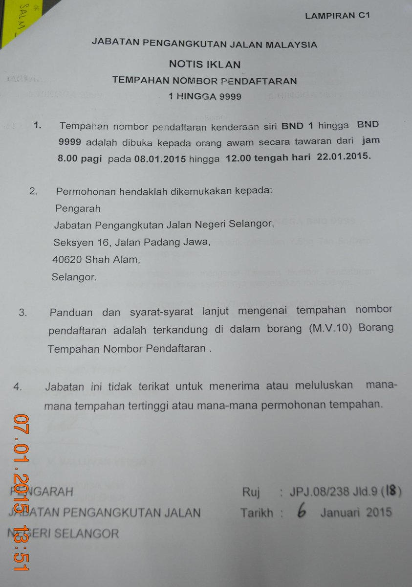 Jpj Negeri Selangor On Twitter Tempahan Nombor Pendaftaran