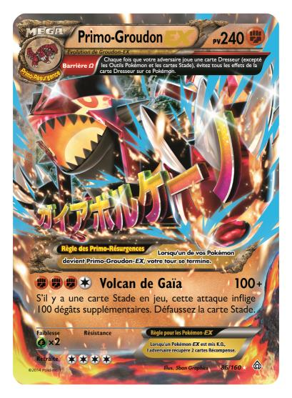Oni link on twitter primo groudon ex half art de la derni re extension pok mon tcg primo - Tout les carte pokemon ex ...