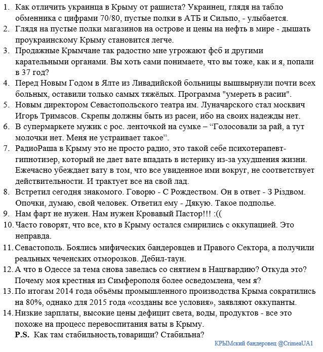 Число переселенцев из Крыма и Донбасса превысило 630 тысяч человек - Цензор.НЕТ 5031