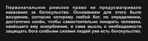 Муфтий Украины осудил теракт в Париже: Это шок для всех мусульман Европы - Цензор.НЕТ 1005