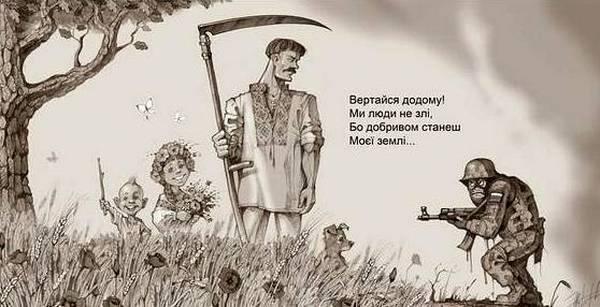 """""""Вторые сутки в Станице Луганской не стихают артобстрелы. Боевики разрушили 10 домов, подожгли Дом культуры и детсад"""", - Москаль - Цензор.НЕТ 5503"""