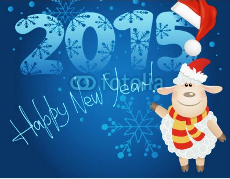 Прикольный открытки с новым 2015 годом