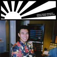 ジャパニーズハウス・レジェンド寺田創一 のレア音源をコンパイルしたコンピレーションアルバムが[Rush Hour]からリリースされます。http://t.co/AXB2VtquLu http://t.co/B0wRoQb9Zn
