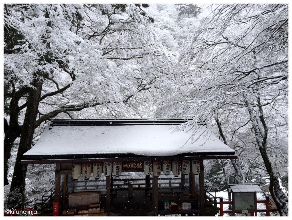 今朝の一枚。この白銀の世界は、一夜にして神様がお造りになる。(貴船神社・龍船閣)  #氣生根 #貴船神社 #kifune pic.twitter.com/59KxNPEGNW