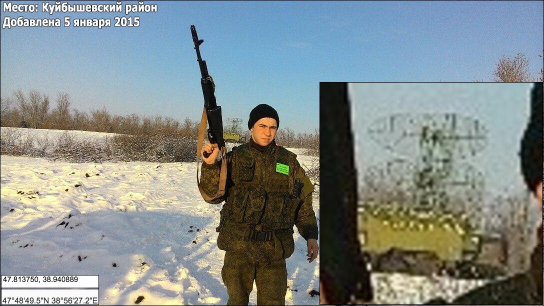 Полторак пообещал уволить своего заместителя Лищинского - Цензор.НЕТ 9920