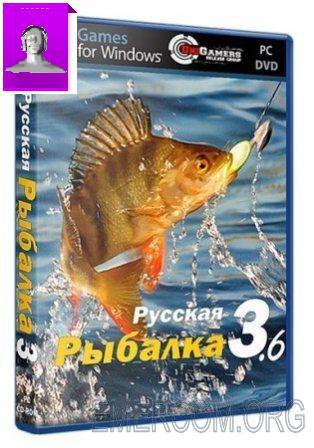 скачать трейнер для русская рыбалка installsoft edition 3.1
