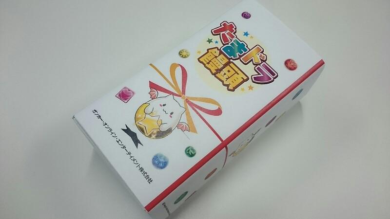 ガンホーさんの発表会でお土産をいただきました! たまドラ饅頭~!かわいい! http://t.co/xwVaehqfym
