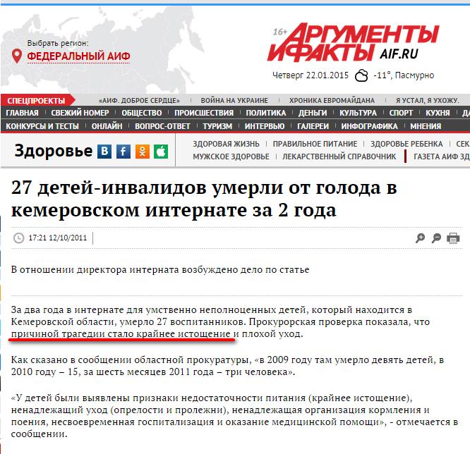 Россия развернула военные учения в оккупированном Крыму - Цензор.НЕТ 768