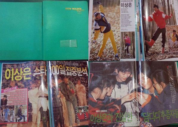 1988년 가수 이상은 잡지 기사 등을 그의 팬이 모은 파일 1권. 총 108쪽 분량. 어제 경상북도 김천시 평화동에서 구입. http://t.co/5MVApY5qpk