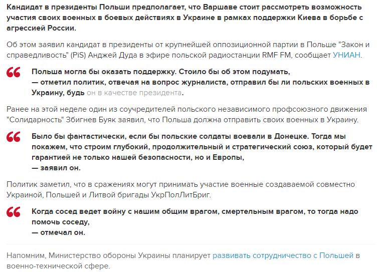 Террористы ведут массированные обстрелы украинских войск на Дебальцевском плацдарме, - ИС - Цензор.НЕТ 2306
