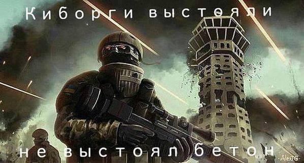 """""""How are you? Привет Сумам"""", - украинские бойцы едут на задание и троллят заявление Путина о том, что они - """"натовский легион"""" - Цензор.НЕТ 3197"""