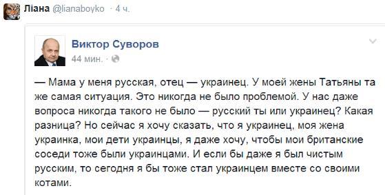 Около 100 грузинских воинов в качестве добровольцев воюют в рядах украинской армии, - генерал Каландадзе - Цензор.НЕТ 7332