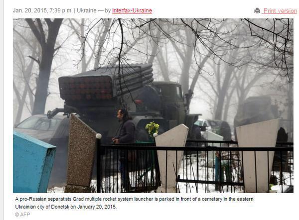 В Желобке замечены не менее 400 российских военных, - Семенченко - Цензор.НЕТ 4054
