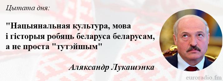 В Запорожье активисты дали властям неделю, чтобы решить вопрос демонтажа памятника Ленину - Цензор.НЕТ 8803