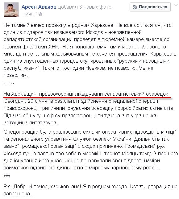 Глава УВД Донецкой области уволил руководителя краматорской милиции - Цензор.НЕТ 6223