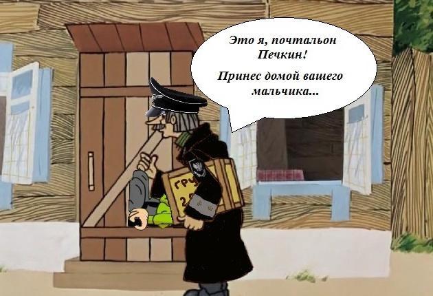 В Желобке замечены не менее 400 российских военных, - Семенченко - Цензор.НЕТ 5756