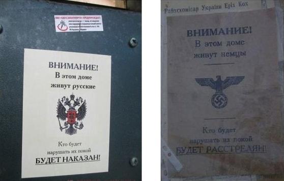В Украине вводится усиленный режим патрулирования, - Аваков - Цензор.НЕТ 1816