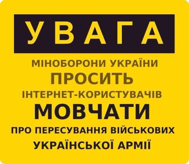 Кабмин предлагает Раде наделить СНБО правом признавать организации террористическими - Цензор.НЕТ 1948