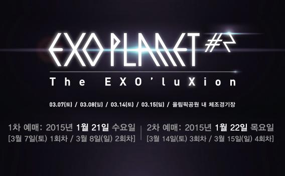 저희도 떨고 있습니다 (ㄷㄷ) 모두 성공하시길! #EXO 두번째 콘서트 <EXO PLANET #2 - The EXO'luXion> 티켓오픈공지보기> http://t.co/U30MQ1Vt2U / http://t.co/UYmvuulep9