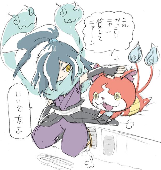 須藤ゆみこ Na Twitterze 金曜日のアニメ妖怪ウォッチさすらいの