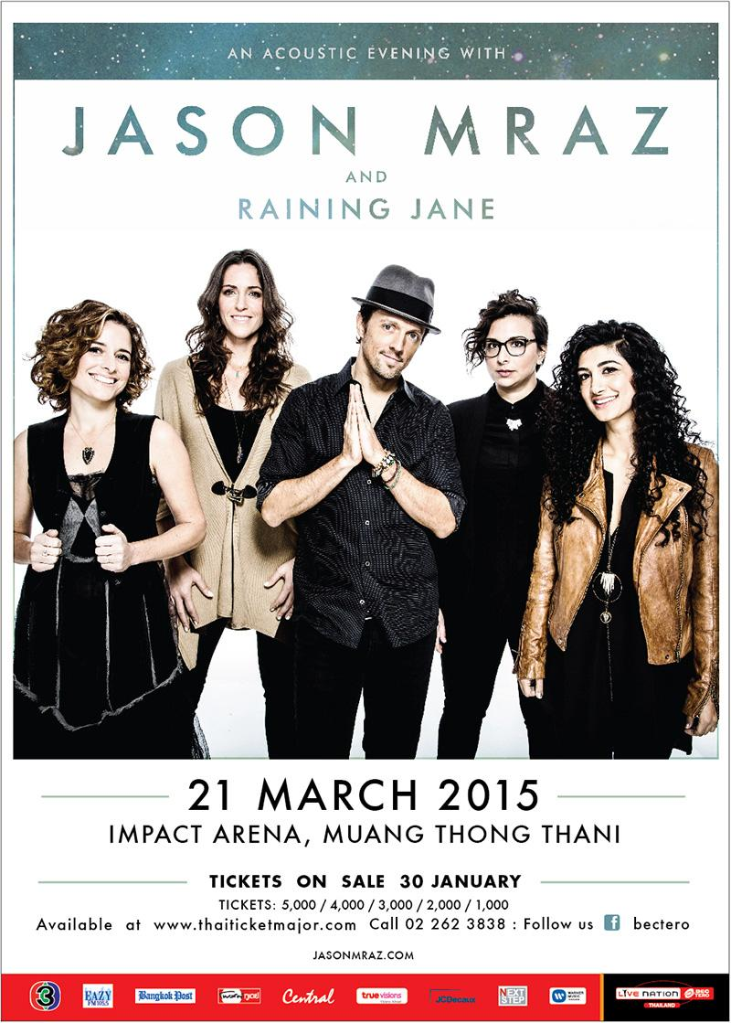 Thailand: @jason_mraz's 'YES!' Tour will include a special acoustic evening in Bangkok on March 21! #jasonandjane http://t.co/lHFno1ftTi