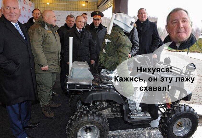 Порошенко выступает за создание общеевропейского русскоязычного телеканала: Российский зритель должен получать альтернативную точку зрения - Цензор.НЕТ 3992