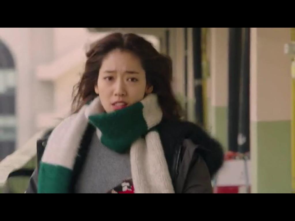 Kdo je park shin hye datování 2012