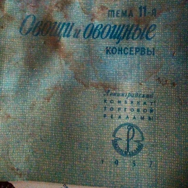 The original 1939 notebook