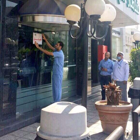أمانة محافظة جدة Sur Twitter أغلقت أمانة جدة مطعم شاطئ النخيل بالم بيتش بحي الفيصلية شارع طريق المدينة لعدة مخالفات Http T Co D1dckqywnx جدة Http T Co A3a86ir50b