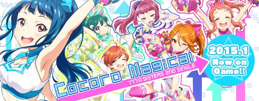 Tokyo 7th シスターズ、明日のメンテナンス後から 777☆SISTERS 「Cocoro Magical」がプレイ可能となります。こちら y0c1e が作編曲担当しております。是非よろしくお願い致します! #t7s #ナナシス http://t.co/sgV2zSwtfP
