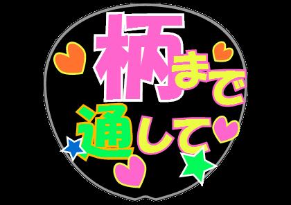 キャー薬研兄貴ー!!♡♡♡