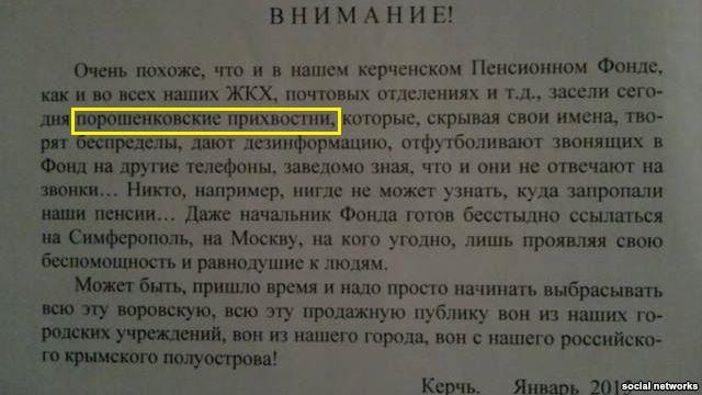 Военнослужащие США и Украины проведут весной совместные учения, - командующий сухопутных сил США в Европе - Цензор.НЕТ 1820