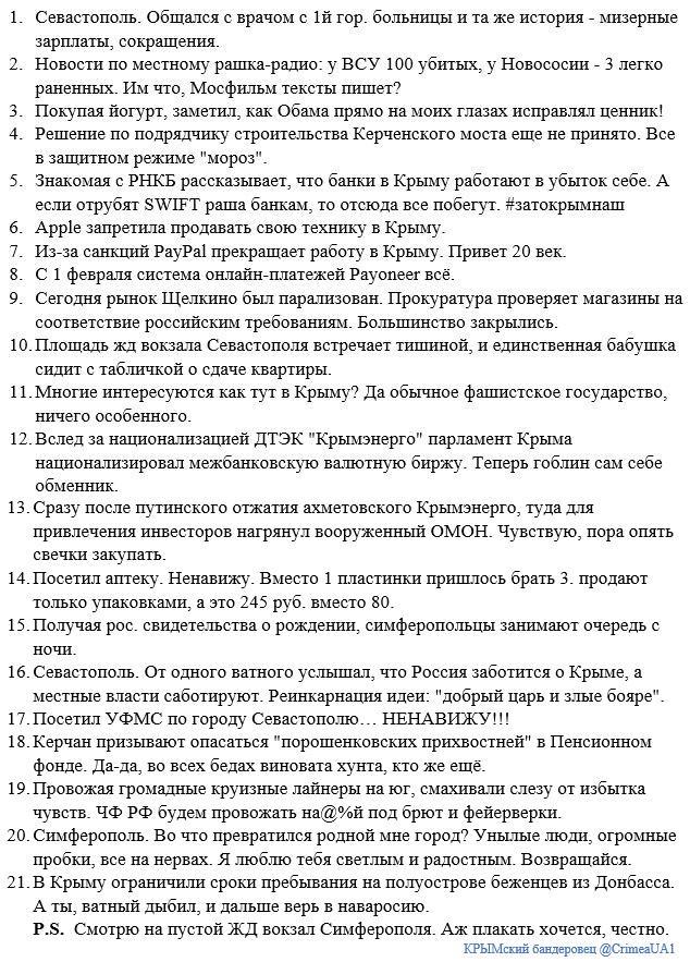 Круглосуточные пункты приема переселенцев открылись на ж/д вокзалах Константиновки и Славянска - Цензор.НЕТ 181