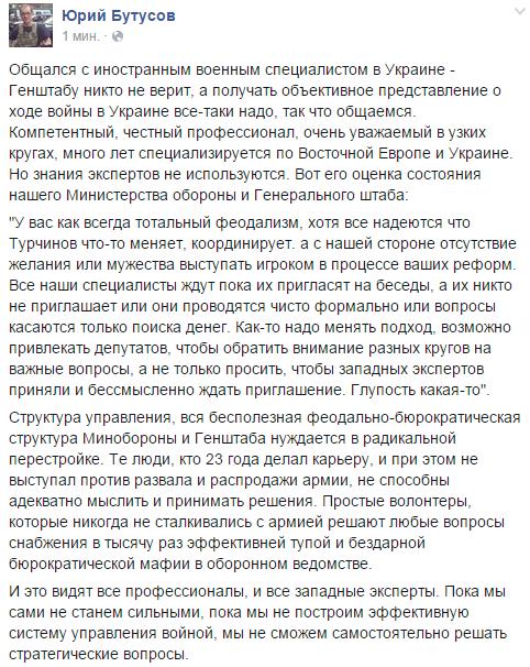 """""""В конце января у нас будет очень амбициозная программа реформ"""", - Порошенко - Цензор.НЕТ 5092"""