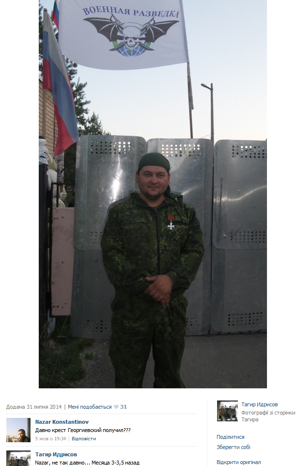 На остановке в Донецке погибли не менее семи человек, - ОБСЕ - Цензор.НЕТ 9540