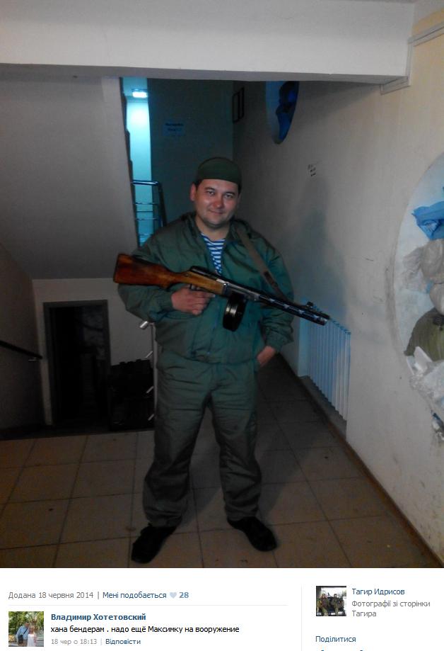 На остановке в Донецке погибли не менее семи человек, - ОБСЕ - Цензор.НЕТ 9374