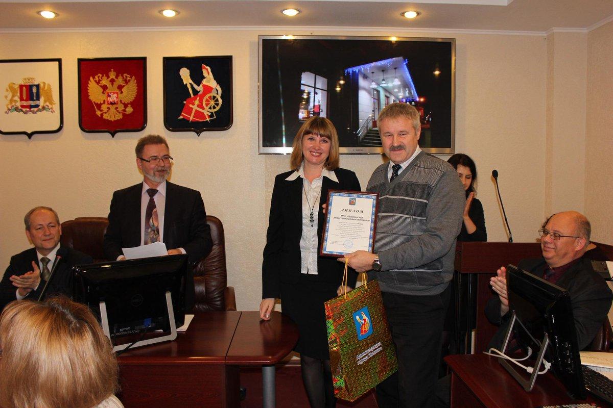 По итогам городского конкурса на лучшее новогоднее оформление Ивановская ДСК стала №1 среди промышленных предприятий