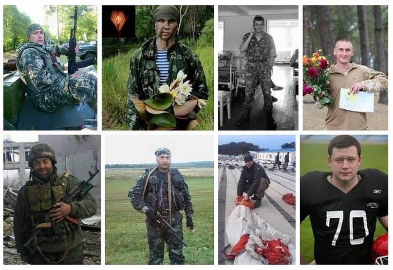 На остановке в Донецке погибли не менее семи человек, - ОБСЕ - Цензор.НЕТ 6895