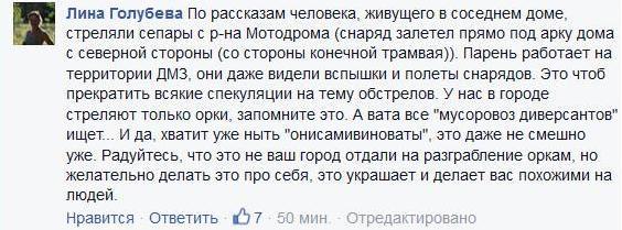 На Донбассе существенно увеличилось количество российской тяжелой военной техники, - генсек НАТО - Цензор.НЕТ 5978