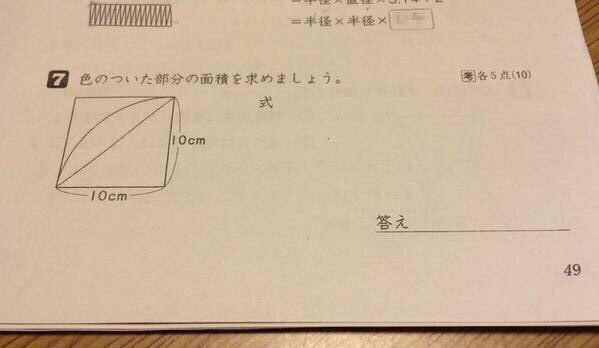 難しい問題四天王 pic.twitter.com/wRSSWLcKFF