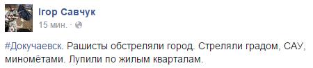 На остановке в Донецке погибли не менее семи человек, - ОБСЕ - Цензор.НЕТ 2129