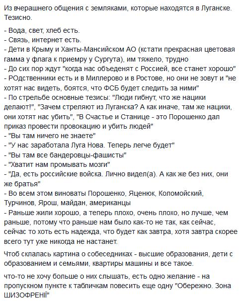Террористы обстреляли Марьинку: погиб 9-летний мальчик, его 14-летний брат и бабушка ранены, - МВД - Цензор.НЕТ 8303