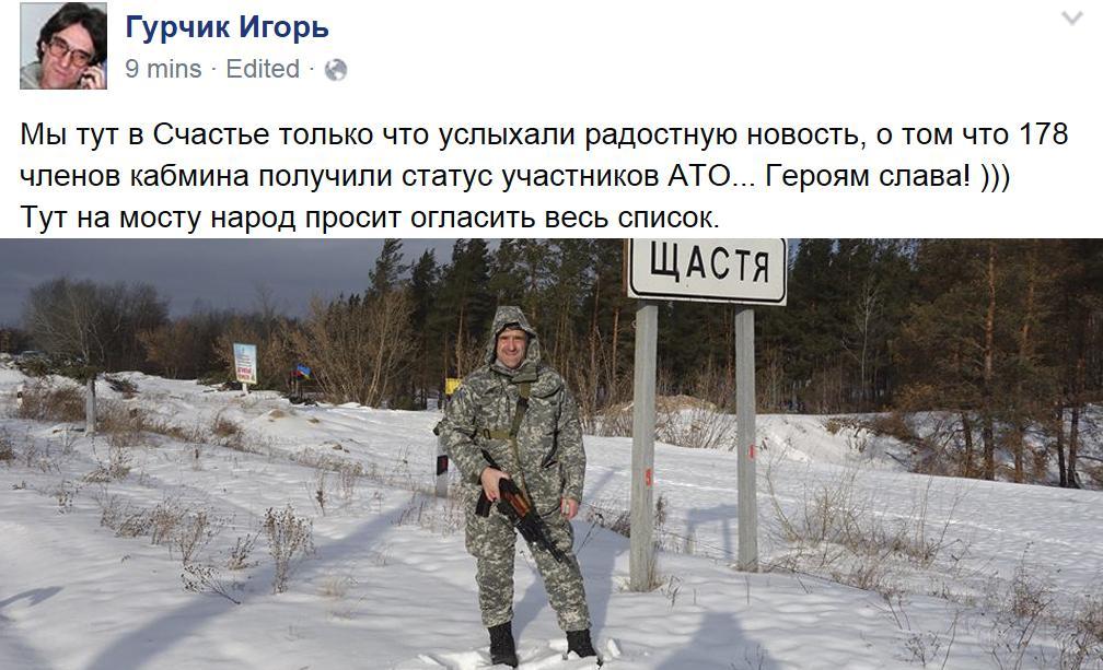 ГПУ объявила подозрение судье, незаконно арестовавшему активистов Евромайдана - Цензор.НЕТ 2452