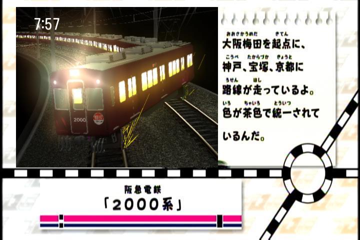 わかりやすい阪急のイメージ http://t.co/gr4uP5AtWw