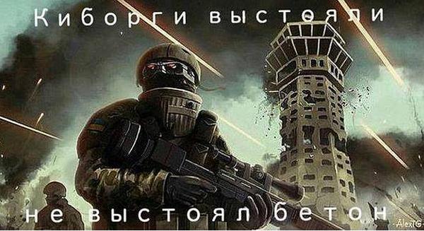 Правительство гарантирует протезирование воинам, которые в нем нуждаются, - Розенко - Цензор.НЕТ 6447