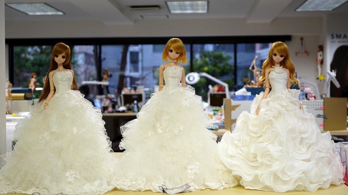 Smart doll wedding dress danny choo