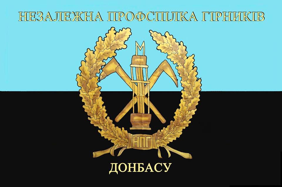 На Донетчину доставлено 270 тонн гуманитарного груза от правительства Украины, - ДонОГА - Цензор.НЕТ 7137