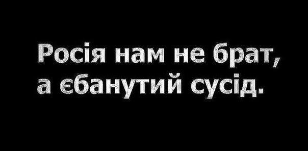 За два дня уничтожено около 150 боевиков. Террористы продолжают обстреливать населенные пункты на Донбассе, - штаб АТО - Цензор.НЕТ 7200