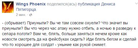В НАТО подтвердили передвижение российских войск через границу Украины - Цензор.НЕТ 5683