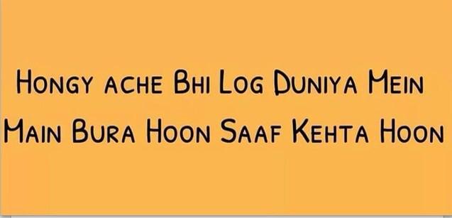 Fahar on Twitter: